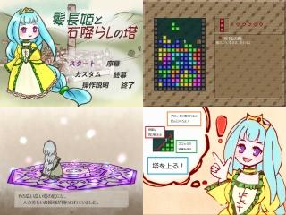 game13g.jpg