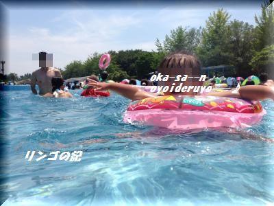 夏の思い出*プール*①