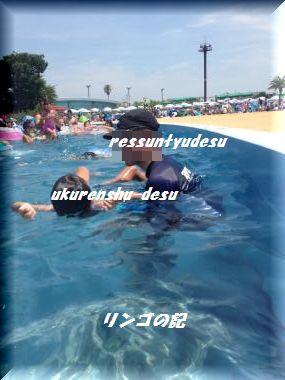 夏の思い出*プール*②