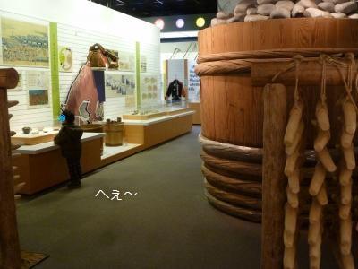 ふるさと文化館201401①