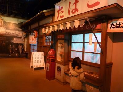 ふるさと文化館201401⑤
