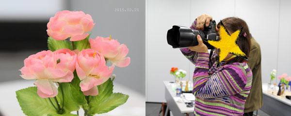 お花とママ
