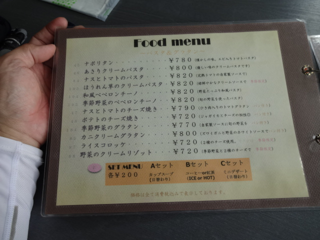 DSC05766.jpg
