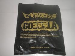 PS3 ゴジラ GODZILLA ヒートアップゴジラ キングギドラ (3)