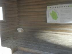 s-霧島山 韓国岳登山 (10)