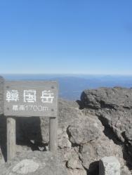 s-霧島山 韓国岳登山 (21)