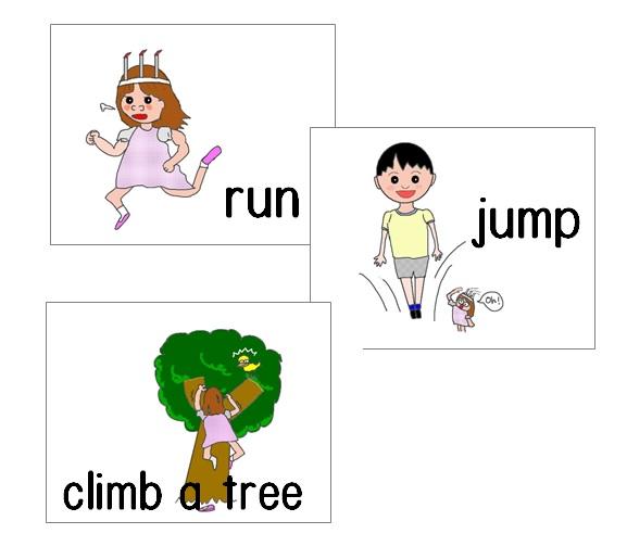 verb card