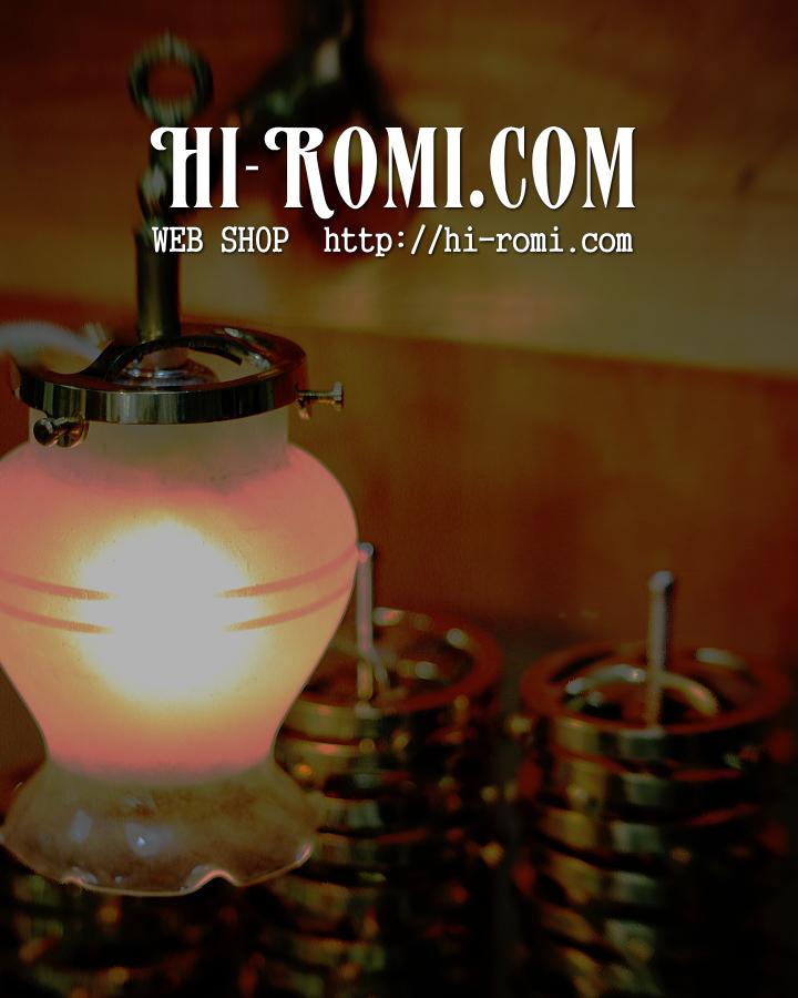 20150219 真鍮ソケット シェードホルダー 照明 アンティーク ヴィンテージ リノベーション 店舗設計 建築 デザイン ライティング 修理 オーバーホール 製作 レストア Hi-Romi.com ハイロミドットコム