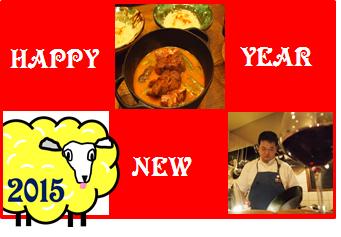 2015年賀状画像