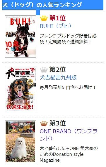 onebrand2.jpg