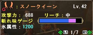 キャプチャ23456