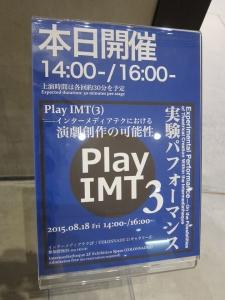 imt-1.jpg