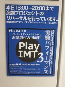 imt-3.jpg