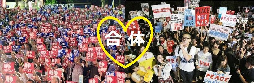「戦争させない」2万人超が反対集会