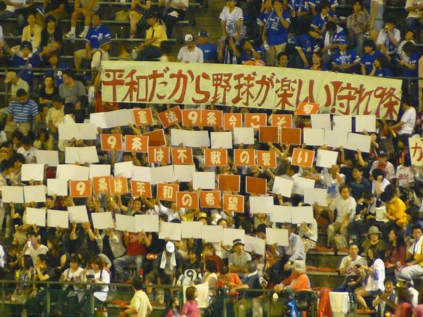ふじおか義英 戦争法案絶対反対長野県代表