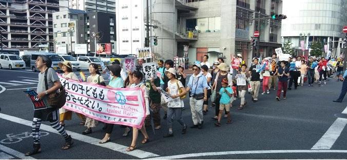 本日の高崎駅西口での集会&デモ行進