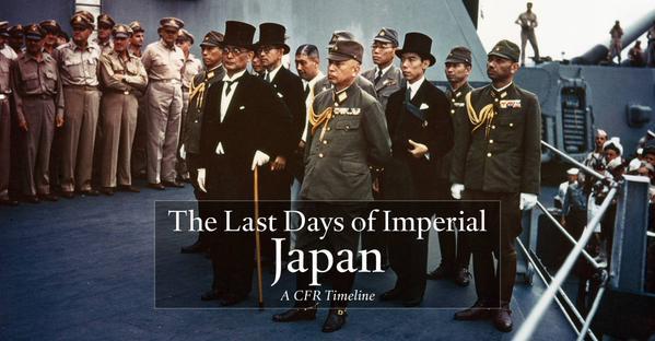 「日本最期の日」