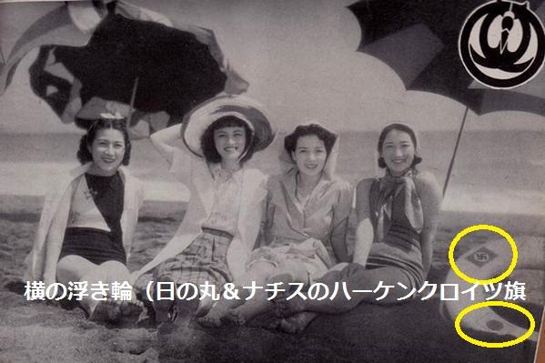 昭和14年7月号掲載の松屋デパートの広告