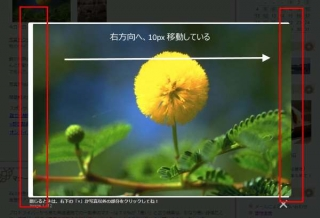 20150122_lightbox.jpg