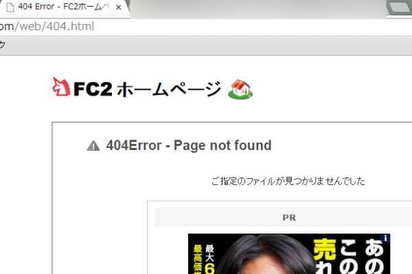 20150203_error.jpg