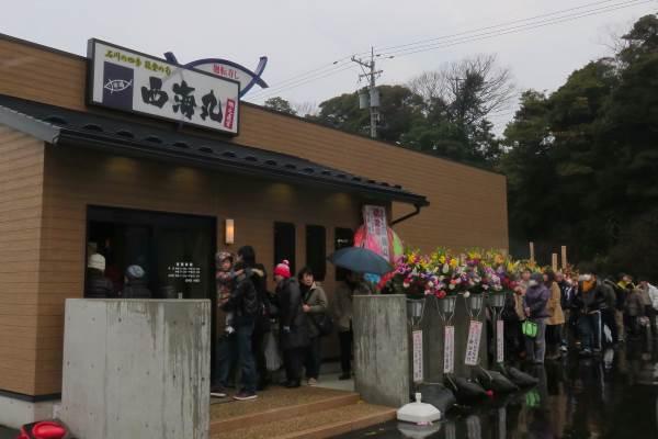 20150211_saikaimaru.jpg