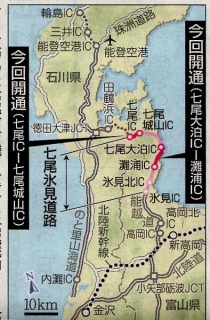 20150301_map.jpg