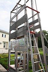 2015善通寺の田んぼアート3