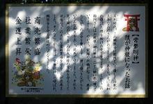 真夏の郷照寺2