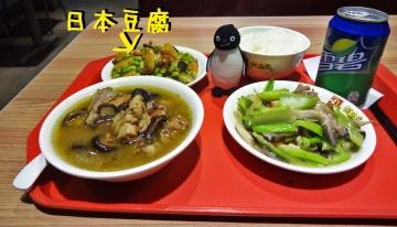 20150104-中国行き (2)-加工