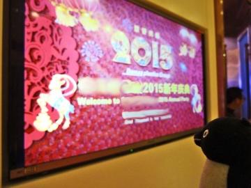 20150206-春節 (1)-加工