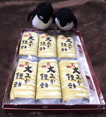 20150208-日立名物 大みか饅頭 (5)-加工