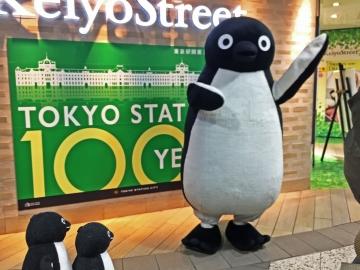 20150215-Suica のペンギンがやってくる (20)-加工