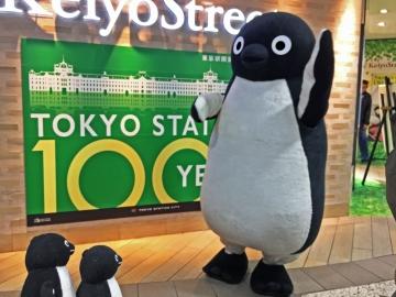 20150215-Suica のペンギンがやってくる (22)-加工