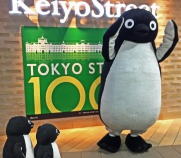 20150215-Suica のペンギンがやってくる (19)-加工