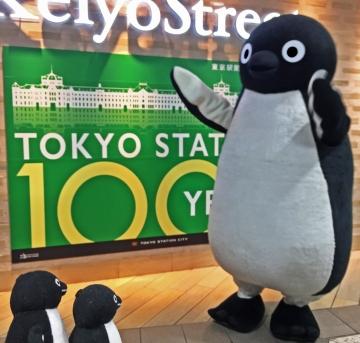 20150215-Suica のペンギンがやってくる (23)-加工