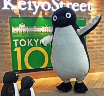 20150215-Suica のペンギンがやってくる (17)-加工