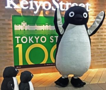 20150215-Suica のペンギンがやってくる (18)-加工