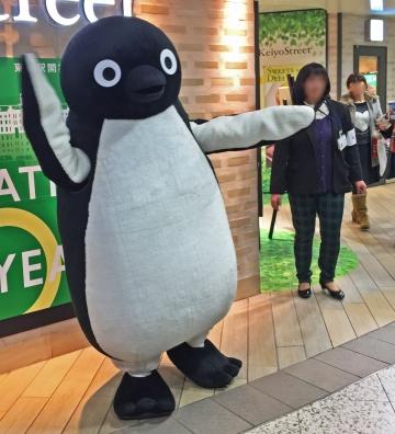 20150215-Suica のペンギンがやってくる (26)-加工