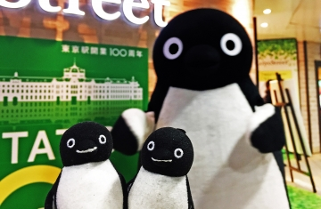 20150215-Suica のペンギンがやってくる (34)-加工