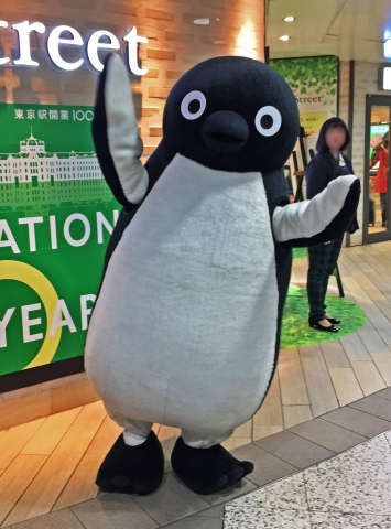 20150215-Suica のペンギンがやってくる (24)-加工