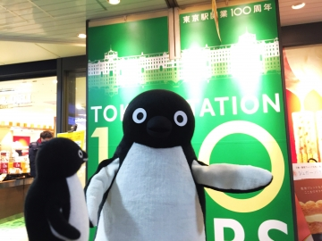 20150215-Suica のペンギンがやってくる (9)-加工