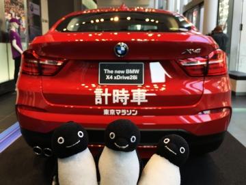 20150221-BMW (1)-加工