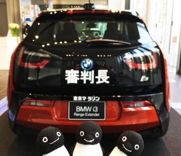 20150221-BMW (2)-加工
