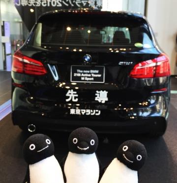 20150221-BMW (4)-加工