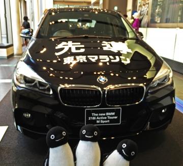 20150221-BMW (9)-加工