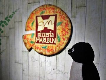 20150223-ピッツェリア マルブン (1)-加工