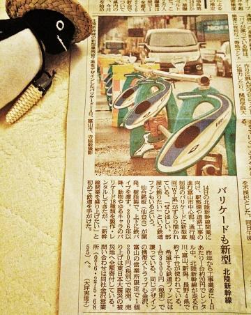 20150304-朝日新聞夕刊-加工