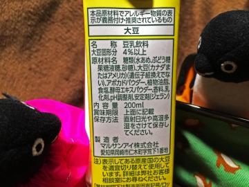 20150309-アボカド (1)-加工