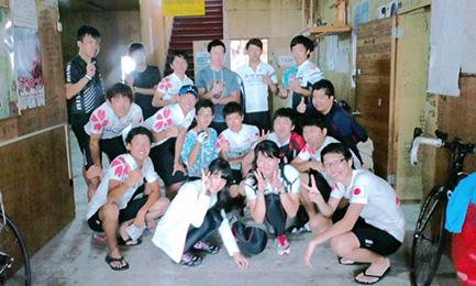 日大法学部サイクリングクラブ