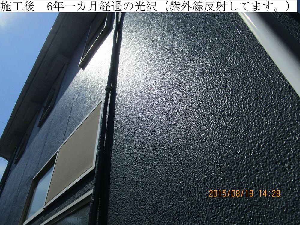 IMG_2862web.jpg